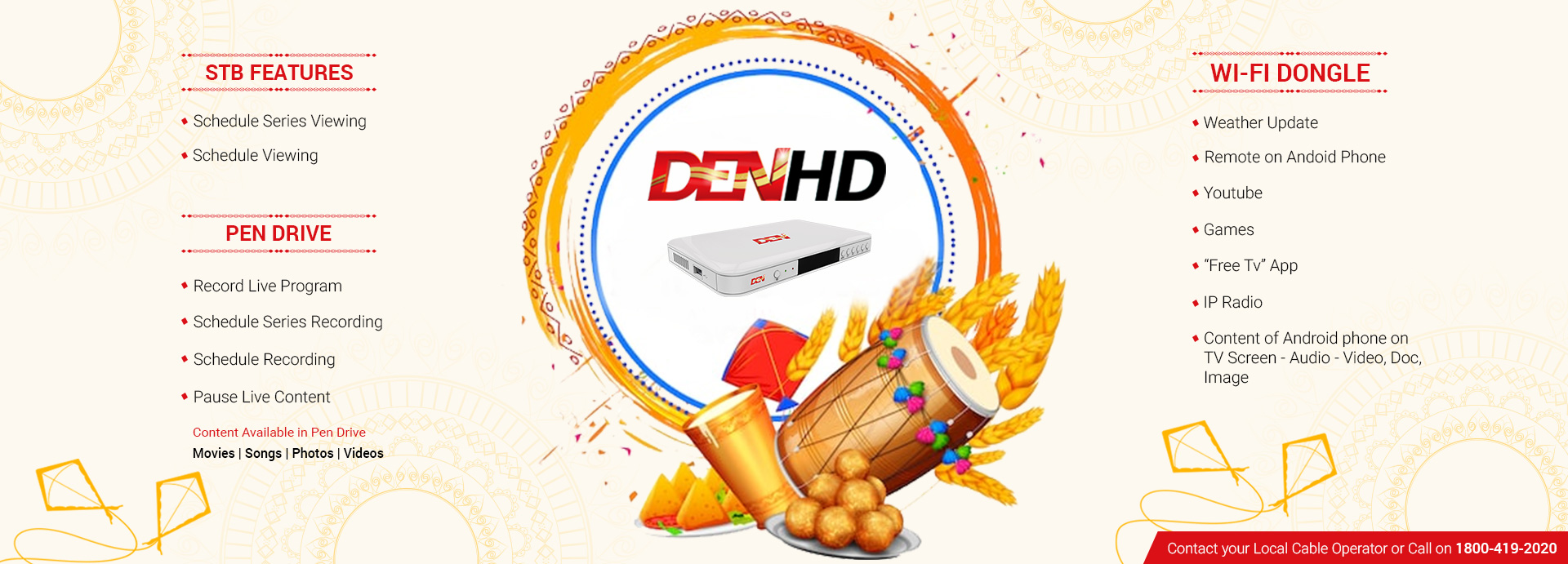 DEN - digital cable TV India