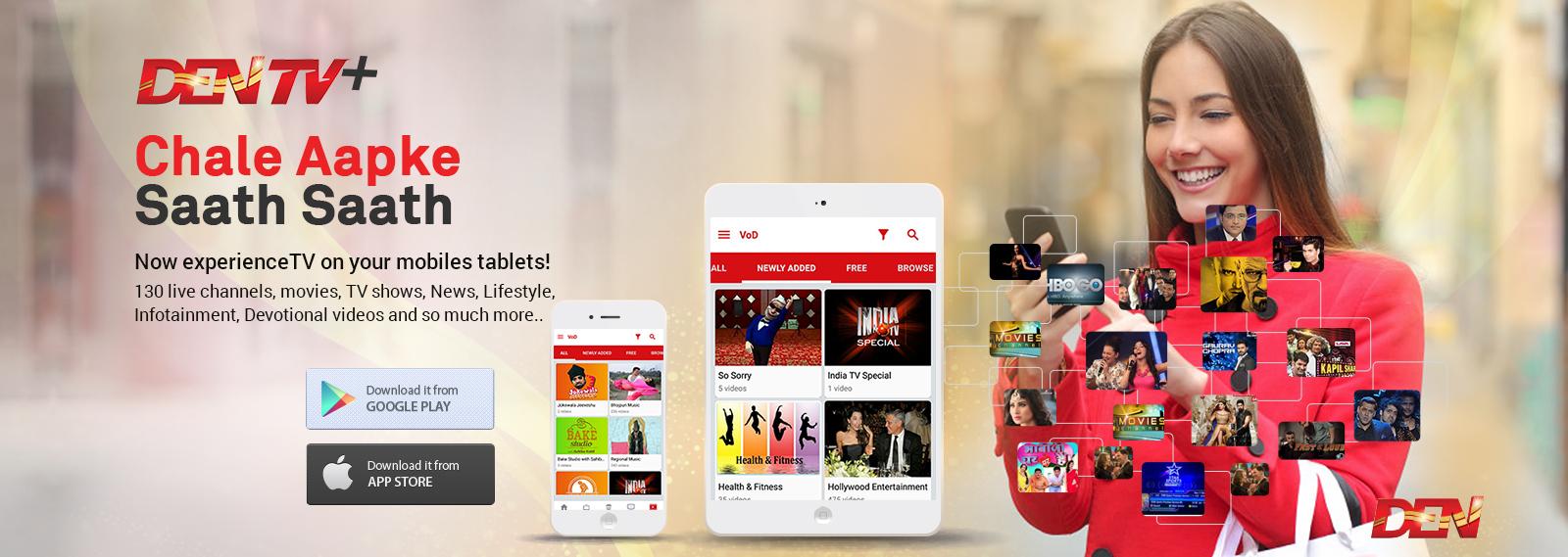 DEN Cricket Watch Live TV - digital cable network